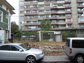 почистване на терен за строителство